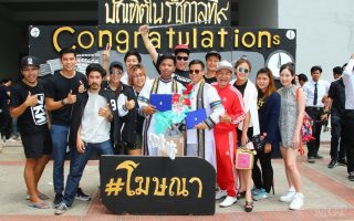 graduation 30