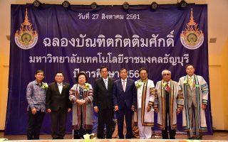 20180827-pr-ceremony-070