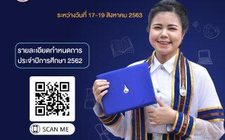 20200520-graduation_ad-07