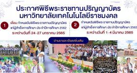 20210223-banner_graduation02